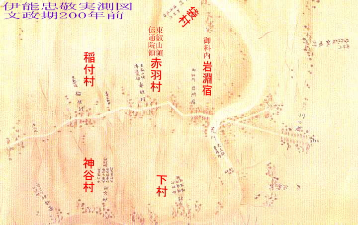 A Map of the Iwatsuki Kaido as it passes through Akabane and Iwabuchi.