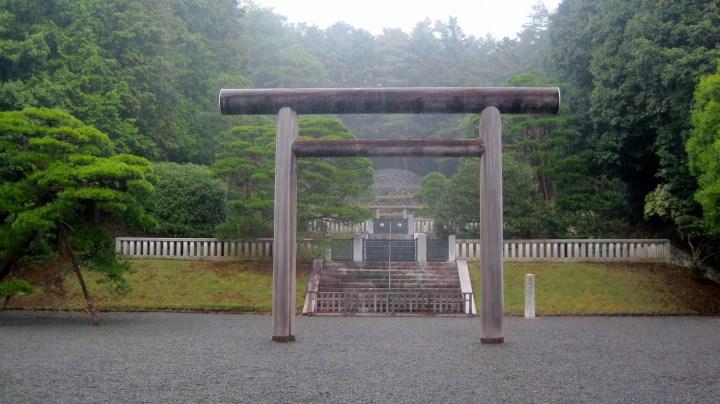 The Showa Emperor's grave