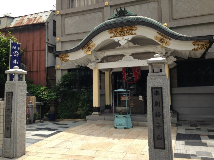 Dai-Anraku Temple is built on the killing floor to appease the spirits of executed