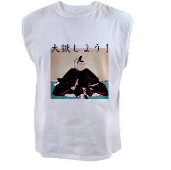 Ii Naosuke on a T-Shirt?? Where have you been all my life??