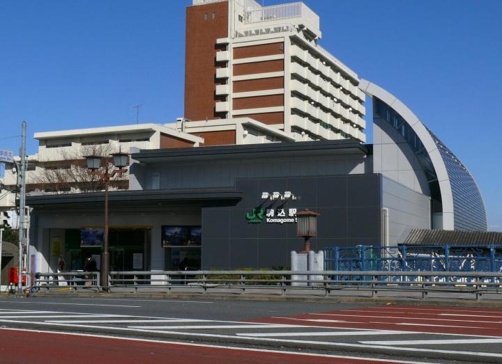 Komagome Station