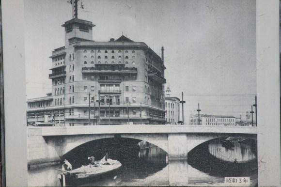 Sukiyabashi when there was still a river and a bridge.