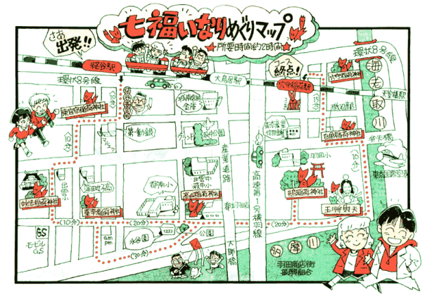 Map of the Haneda Shichi Fuku Inari