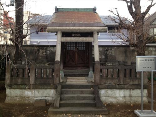 Myoga Inari Shrine. Very tiny.