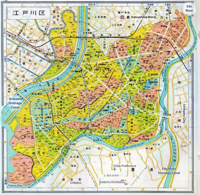 This is a map of modern Edogawa Ward. Notice the Edo River clearly marking the boundary of Tokyo Metropolis and Chiba Prefecture. You may want to refer back to this map throughout the article (it also ties into other parts of the series). Click to enlarge.