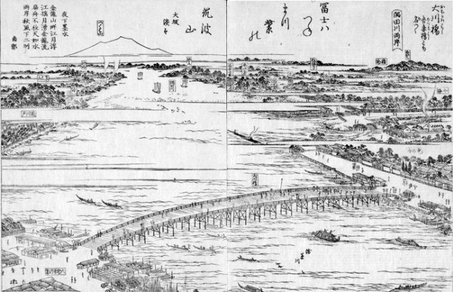 I can't find an actual photo of the wooden bridge. This is the latest illustration I could find of the wooden bridge (from the Meiji Period).