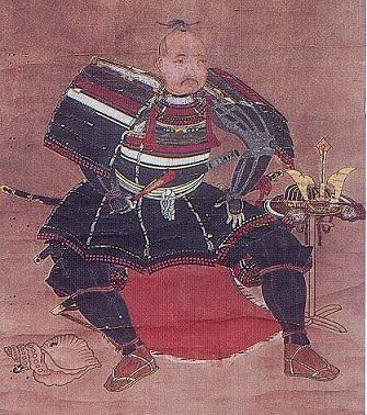 This picture was long said to be Kira Yoriyasu, but recent research suggests that it's actually Takeda Shingen.