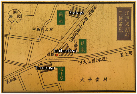 The location of the 3 teahouse at the end of the Edo Period.