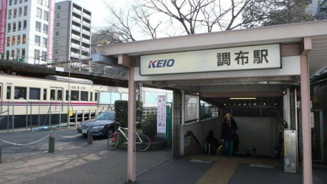 Chofu Station used to have elevated platforms, now it's a subway.