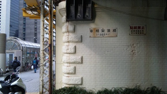 Where Saiwaibashi Gate used to be.