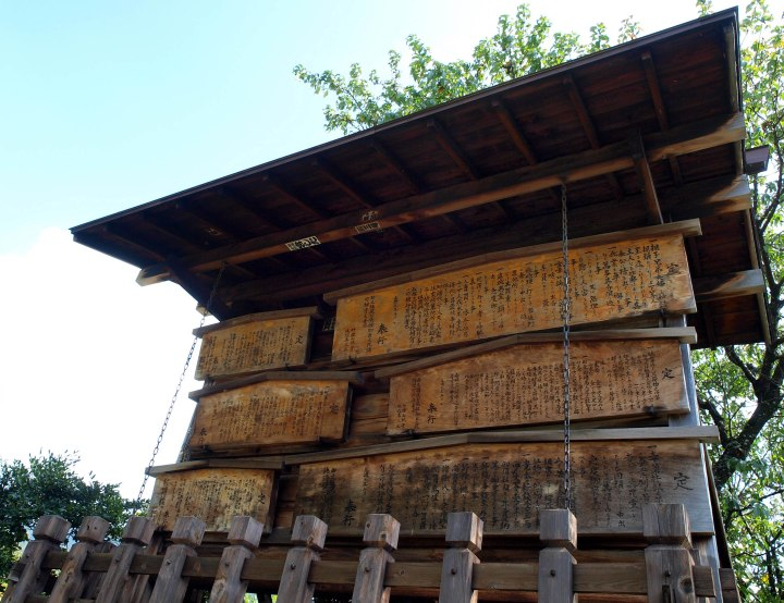 An old kosatsuba (I believe this one is from Nagano on the Nakasendo highway, but don't quote me on that).