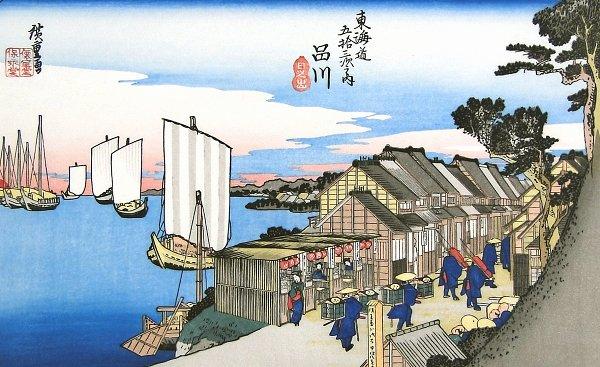 The famous picture of Shinagawa-shuku that I've posted hundreds of times. Yeah, so... it's near Fuda no Tsuji.