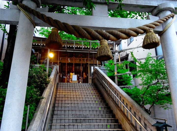 Today, very little remains of Azabu Jūban Shrine. (click the photo to see more of my photos of Japan)