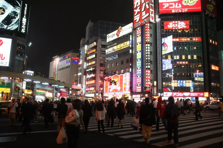 Shinjuku Nishiguchi is used to refer to a huge area. This is just one small part.