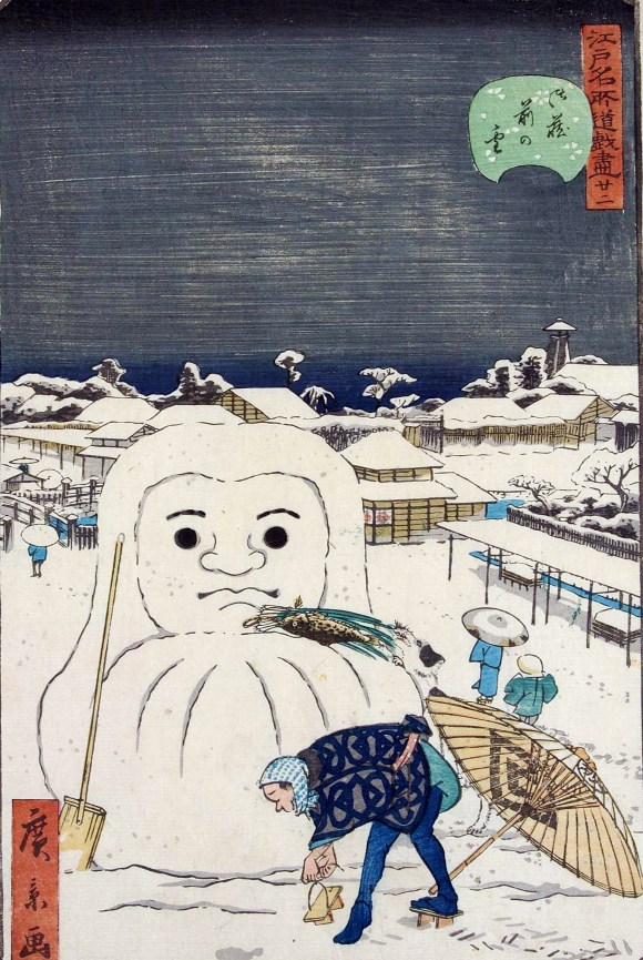 This is a famous ukiyo-e print of a man with one shoe on/one shoe off making a snowman is set at Kuramae. You can see the small canal in the midground. I believe that's the Sumida River in the background.