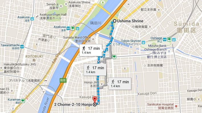 This is roughly the route from Ushima Shrine to Wakamiya Ushima Shrine.