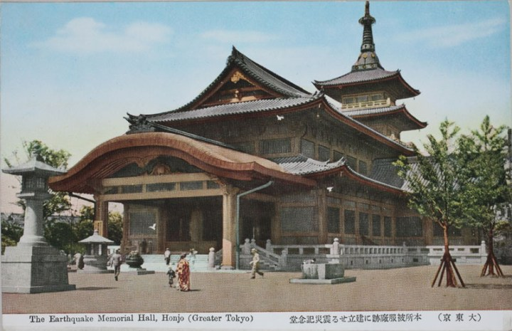 Taishō Era postcard of the memorial for the more 100,000 lives lost in the Great Kantō Earfquake in 1923.