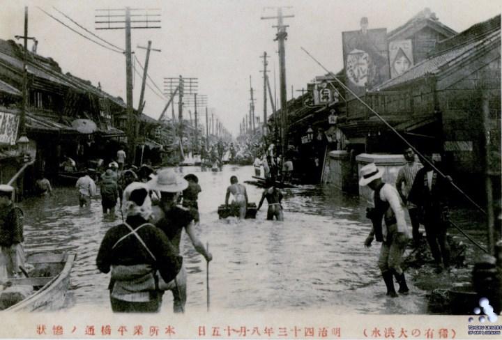 Floody It was really floody.