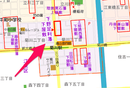 This is the location of Ashikaga Domain's Upper Residence