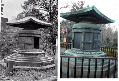 (L) Keishō-in's grave in the ruins of Zōjō-ji in the 1950's. (R) Keishō-in's grave today in Sayama Fudōson.