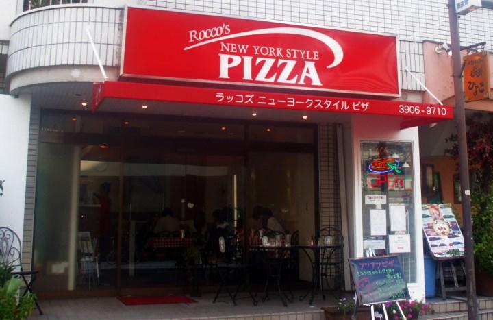 rocco's pizza in Oji