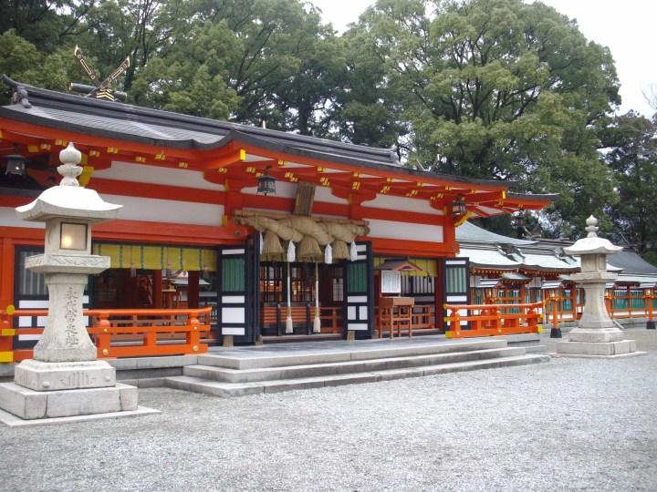 New Grand Shrine