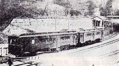 1917 uguisudani station