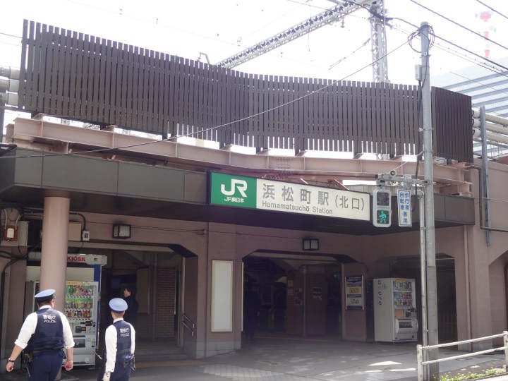 hamamatsucho_station