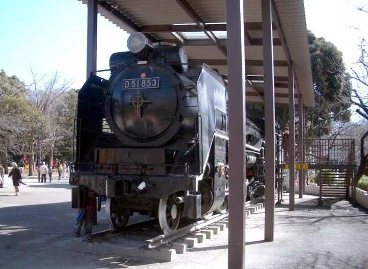 asukayama train