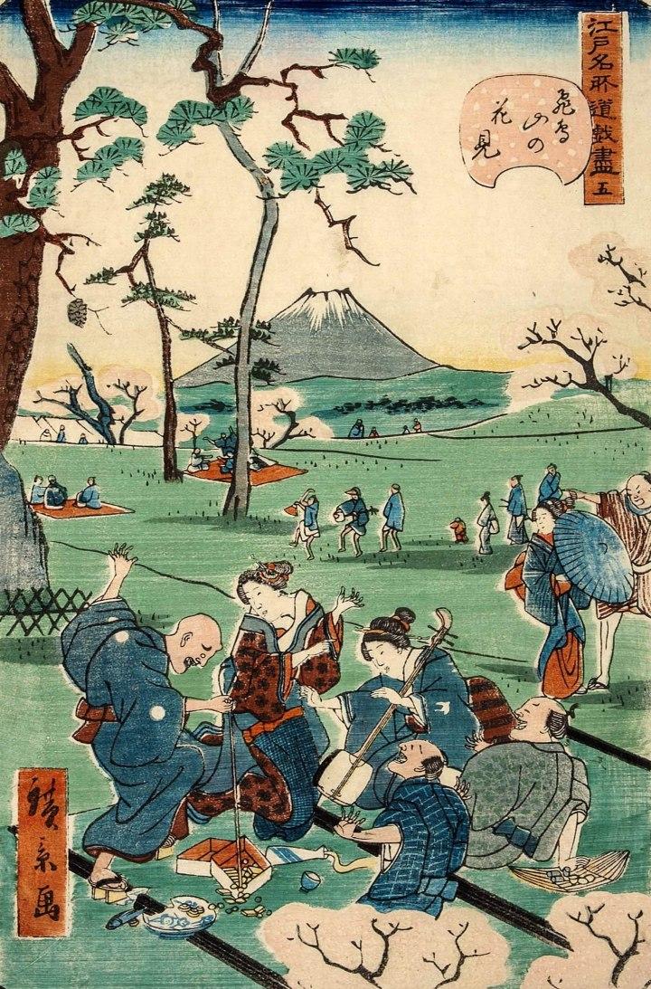 asukayama ukiyo hanami.jpg