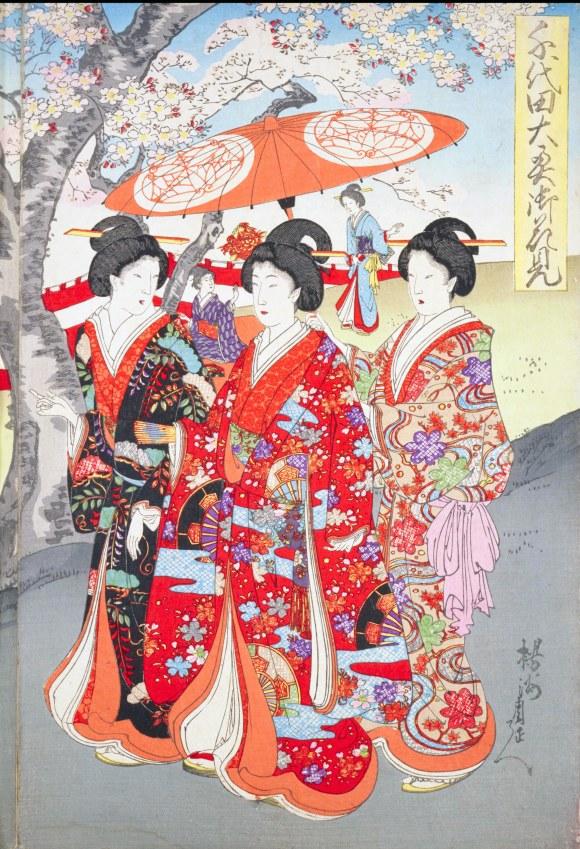 shogun harem hanami chiyoda castle edo castle tokugawa