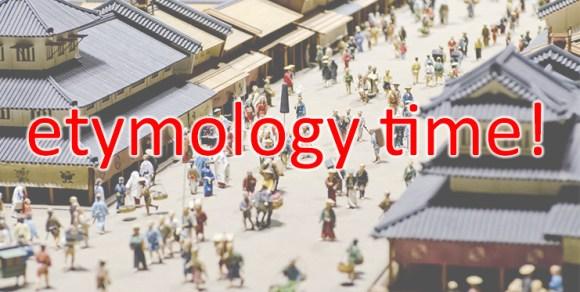 etymology time.jpg