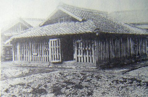 sendai domain prison