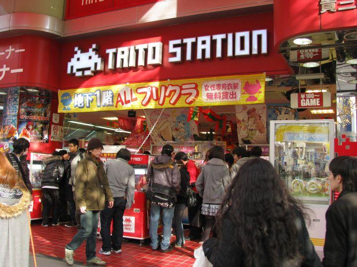 taito station.jpg