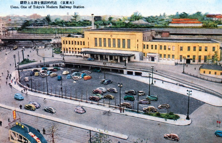 ueno station 1930s