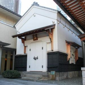 myojo-in kura