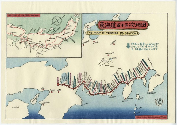 tokaido map.jpg