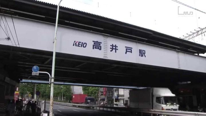 takaido station