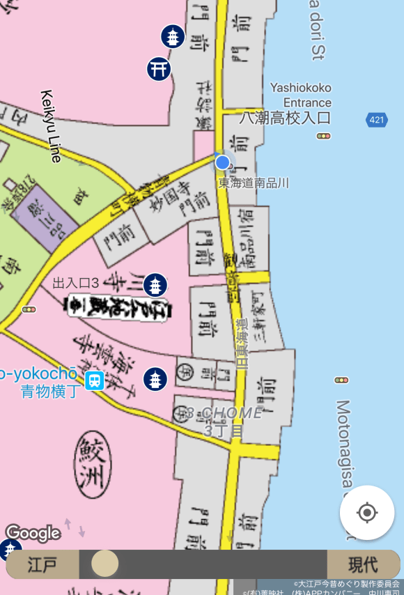 Aomonoyokocho Edo Period