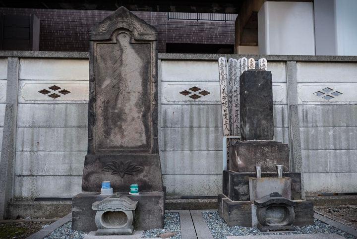 ito ittosai kagehisa grave - what does aomonoyokocho mean