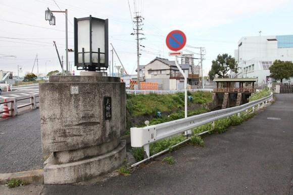meotobashi.jpg