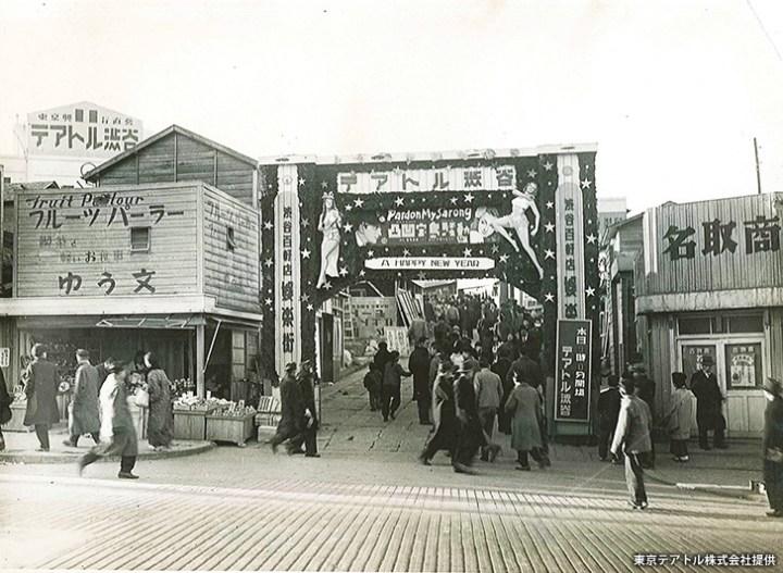 1930 dogenzaka