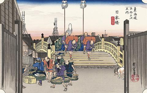 日本橋 nihonbashi