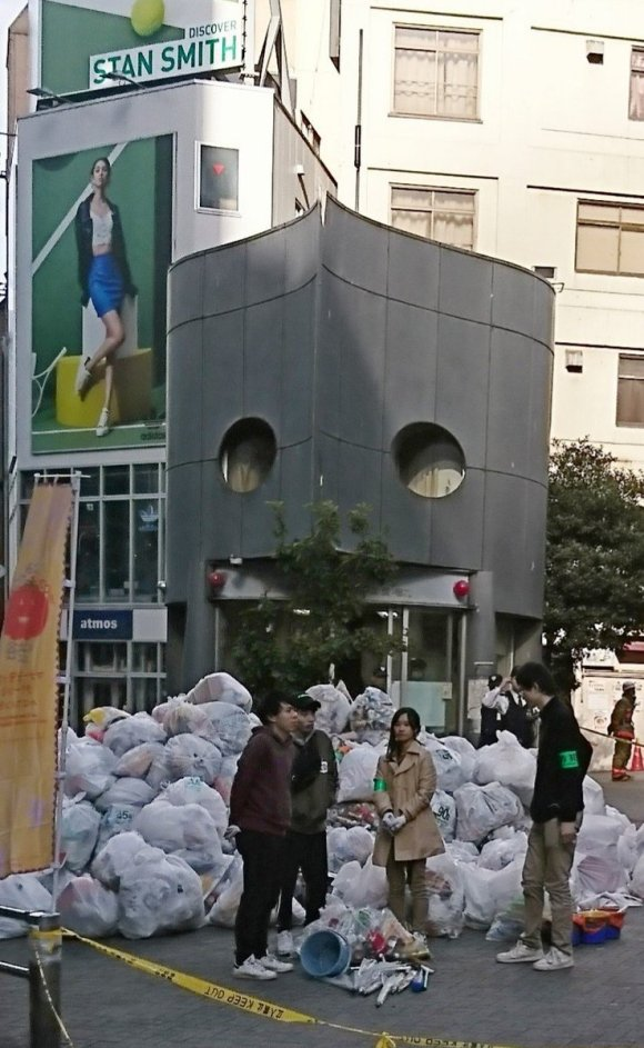 shibuya is trash