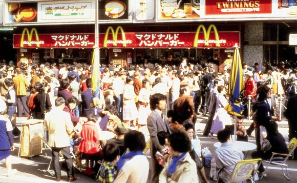 First McDonald's in Japan - Ginza