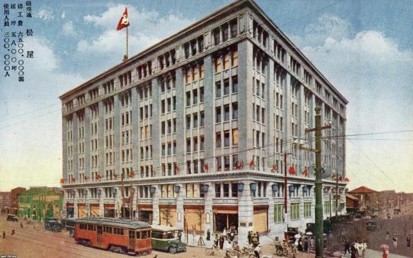 Original Matsuya Ginza Department Store
