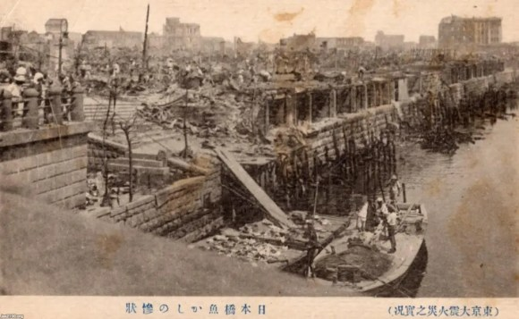 Fish Market after the 1923 Earfquake