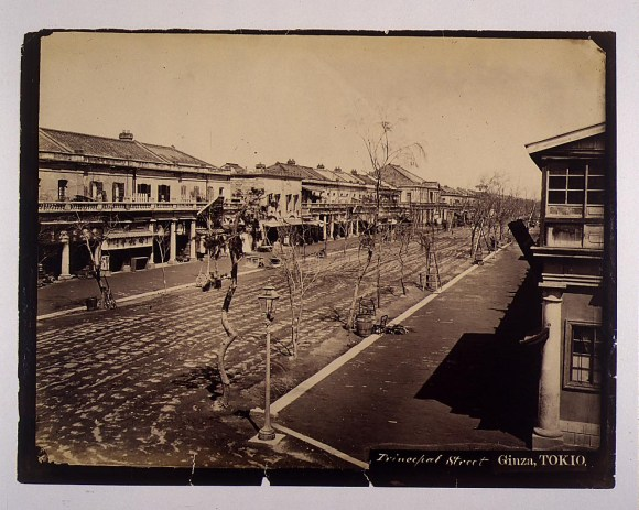 A photo of Ginza Brickstreet