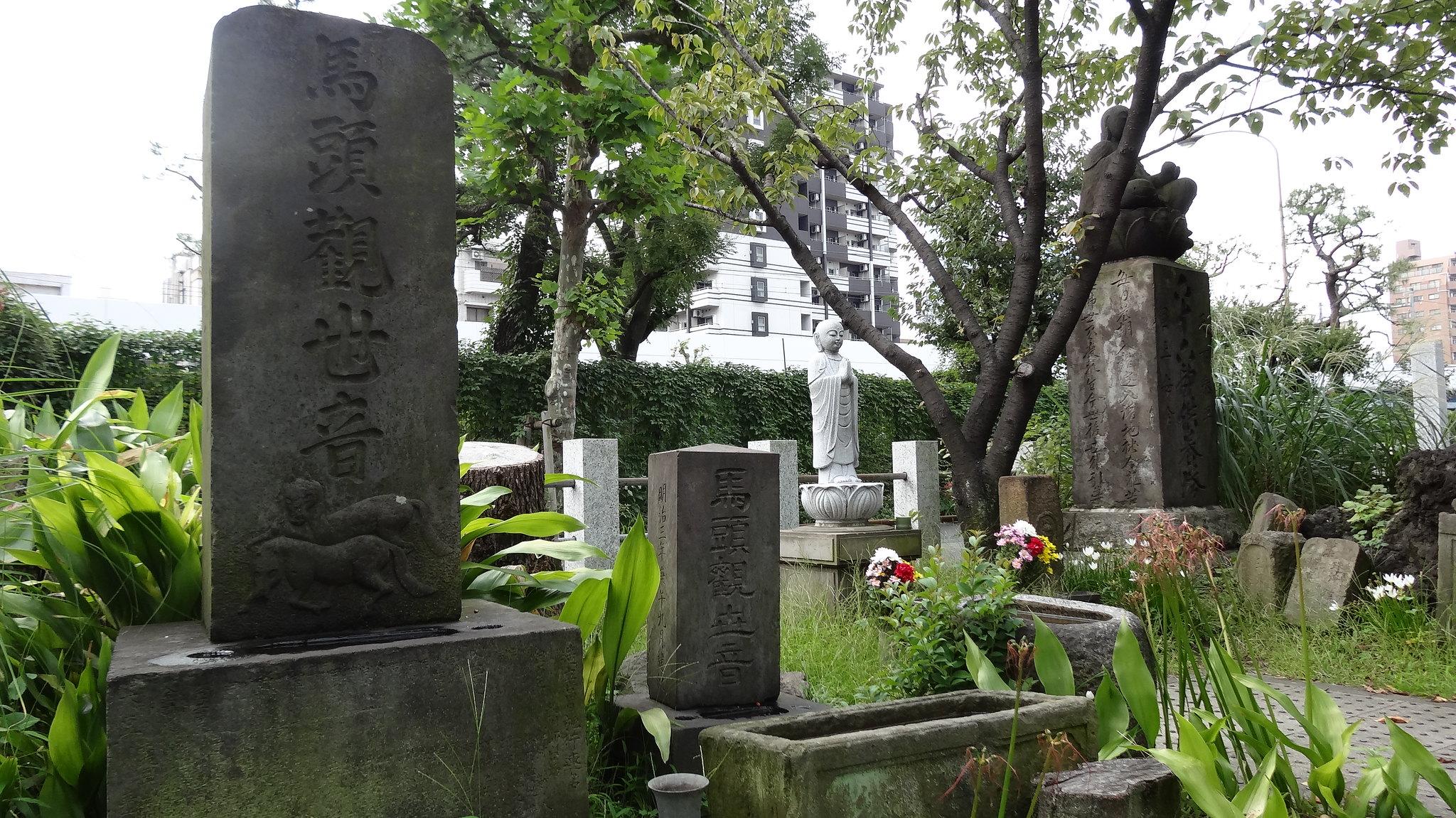 tokyo execution ground suzugamori