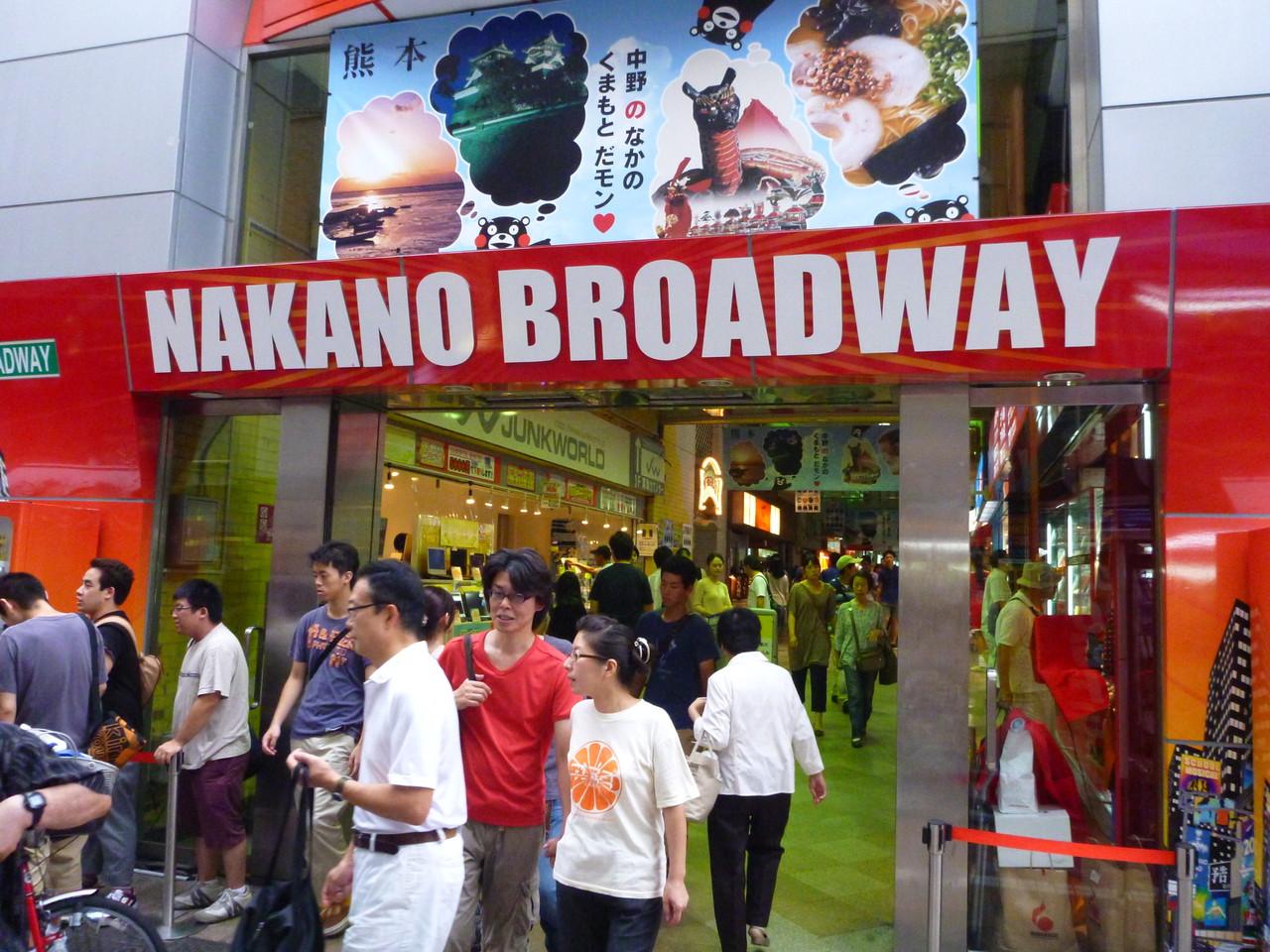 shinjuku walking tour nakano broadway